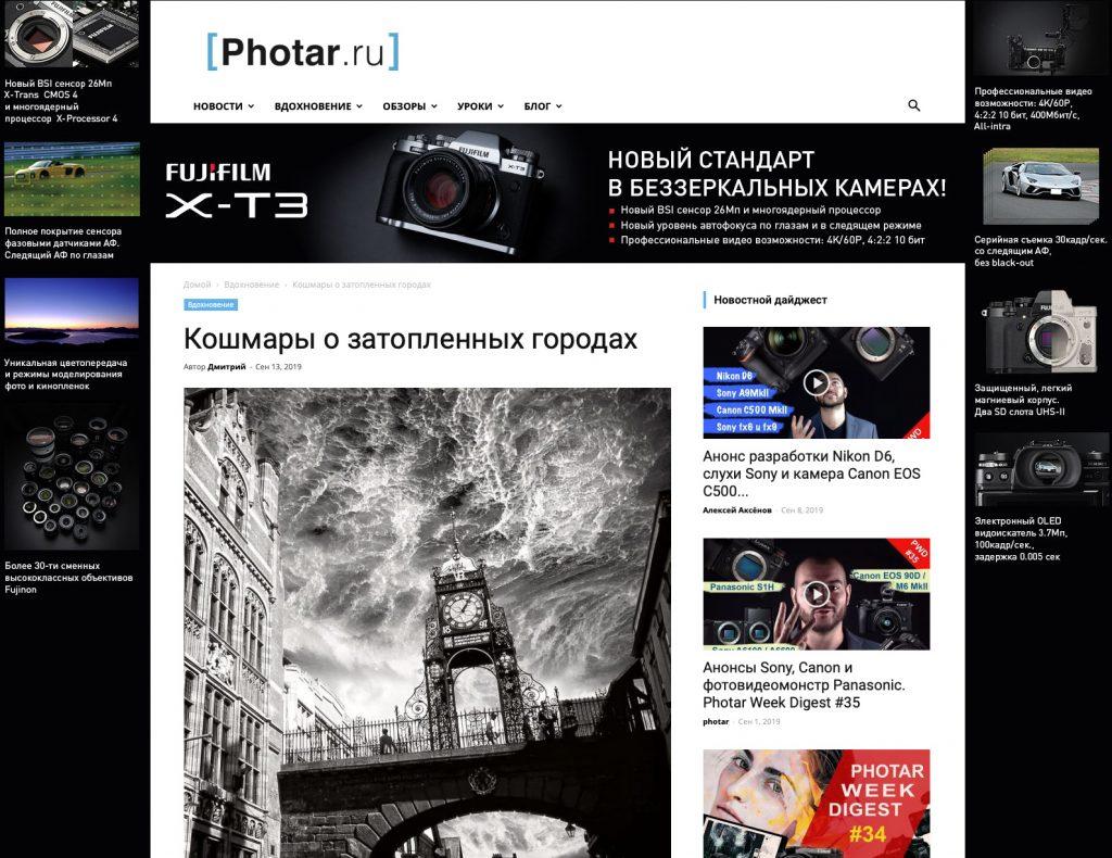 Project DrowningSky by photographer Jürgen Novotny featured on PHOTAR.ru