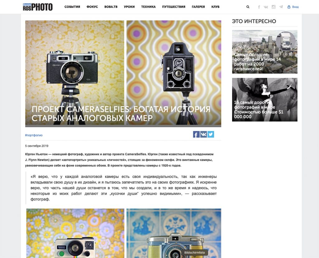 CameraSelfies in Russian ROSPHOTO